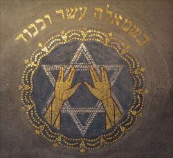 Mosaik in der Synagoge von Enschede - Foto Kleuske CC BY-SA 3.0